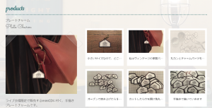 goto-ran_products