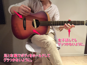 hold_guitar