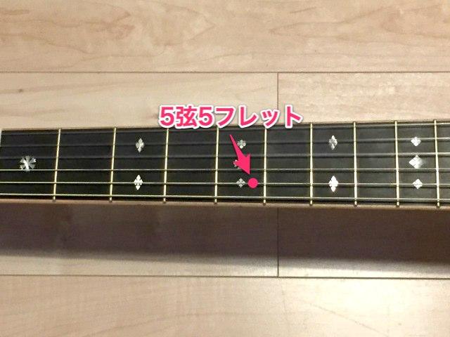 guitar-006-1